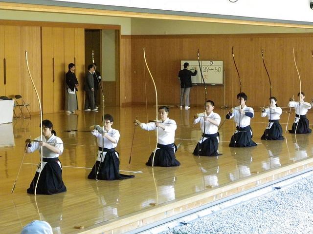 Bunka no hi. Meiji jingu