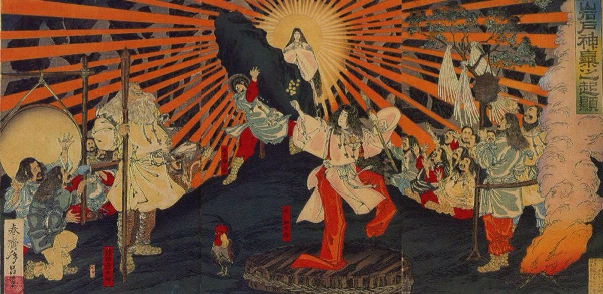 Amenounzume effectuant la première danse kagura