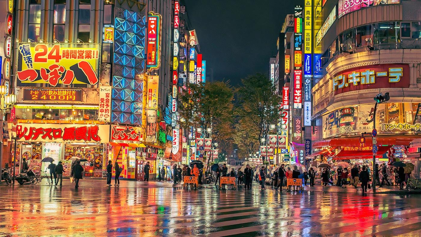 ville-japon