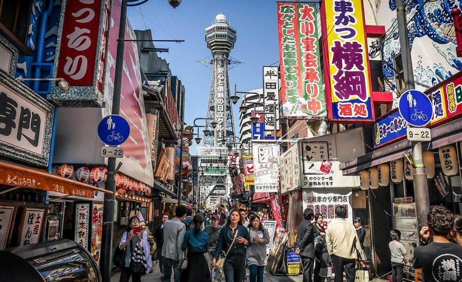 villes-japon